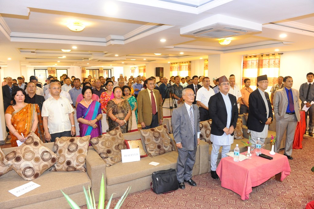 During National Anthem before the start of function